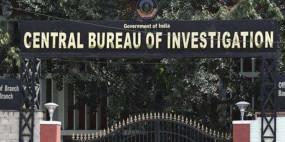 ऋण धोखाधड़ी मामले में बसपा विधायक की कंपनी समेत 4 ठिकानों पर सीबीआई के छापे