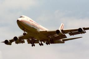 केंद्र ने एयर इंडिया के लिए उद्यम मूल्य के आधार पर बोली आमंत्रित की