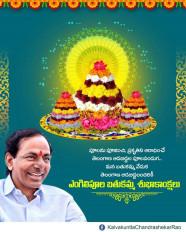 तेलंगाना के मुख्यमंत्री, राज्यपाल ने बाठुकम्मा त्योहार की बधाई दी