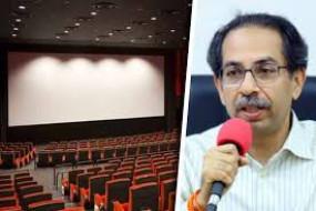 महाराष्ट्र में SOP निश्चित होने के बाद शुरू होंगे सिनेमा घर, उद्धव बोले - बॉलीवुड को बदनाम करना ठीक नहीं