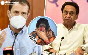 मध्य प्रदेश: 'आइटम' वाले बयान पर राहुल बोले- मुझे ऐसी भाषा पसंद नहीं, कमलनाथ ने कहा- ये उनकी अपनी राय
