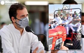 खेती बचाओ यात्रा: पटियाला में बोले राहुल गांधी- अपनी इमेज की रक्षा के लिए PM मोदी ने चीन को दी भारत माता की जमीन