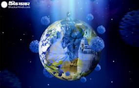 Covid-19: दुनियाभर में 3.68 करोड़ लोग महामारी की चपेट में, 10 लाख से अधिक लोग मौत के आगोश में समाए