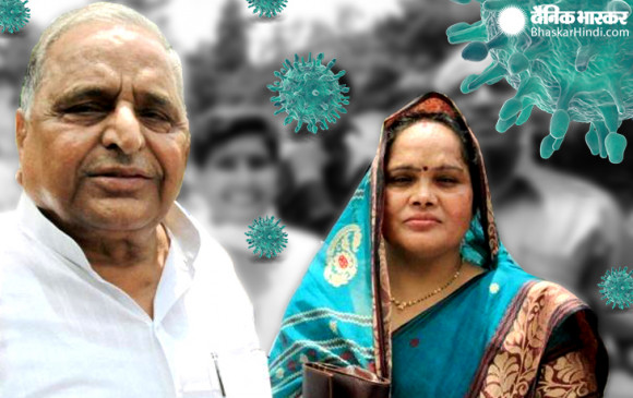 कोविड-19: यूपी के पूर्व सीएम मुलायम सिंह यादव और उनकी पत्नी कोरोना पॉजिटिव, मेदांता अस्पताल में भर्ती