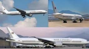 Air India One: पीएम मोदी का नया स्पेशल एयरक्राफ्ट बोइंग 777-300ER पहुंचा दिल्ली, मिसाइल डिफेंस सिस्टम समेत कई खासियत