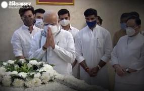 निधन: थोड़ी देर में रामविलास पासवान के पार्थिव शरीर को ले जाया जाएगा पटना, कल होगा अंतिम संस्कार
