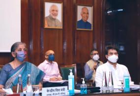 GST Council: सीतारमण की अध्यक्षता में GST काउंसिल की बैठक, कंपनसेशन के मुद्दे पर हंगामे के आसार