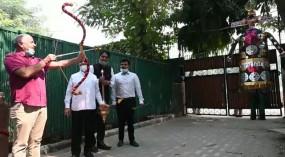 दिल्ली : उपमुख्यमंत्री के आवास पर मनाया गया प्रतीकात्मक विजय दशमी पर्व
