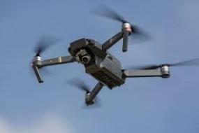 गड़चिरोली में जिमलगट्टा थाने के ऊपर मंडराता रहा ड्रोन