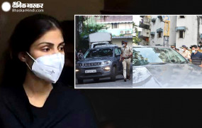Drugs Case: महीने भर बाद भायखला जेल से बाहर आईं रिया, सुरक्षा के पुख्ता इंतजाम