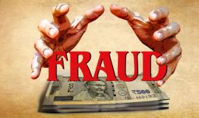 ईडी ने बैंक धोखाधड़ी मामले में गुजरात की कंपनी के निदेशक को किया गिरफ्तार