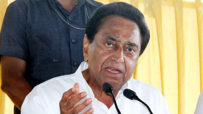 राजनीति: कमलनाथ को चुनाव आयोग का नोटिस, आइटम वाले बयान पर 48 घंटे में मांगा जवाब