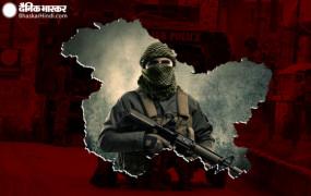 जम्मू-कश्मीर: कुलगाम में आतंकवादियों और सुरक्षाबलों के बीच एनकाउंटर, दो आतंकी ढेर