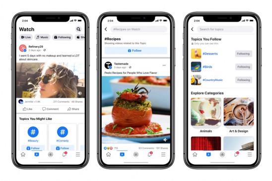 फेसबुक ने निकाला वॉच प्लेटफॉर्म में वीडियो ढूंढ़ने का नया तरीका