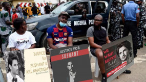 Fake News: सुशांत सिंह राजपूत के लिए नाइजीरिया के युवा भी कर रहे इंसाफ की मांग