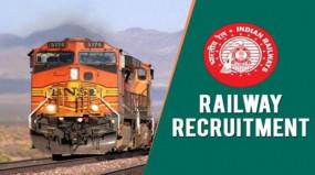 Fake News: 15 दिसंबर को होने जा रही रेलवे की NTPC परीक्षा रद्द, जानें क्या है वायरल दावे का सच
