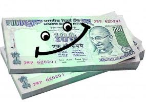 5 शहरों से नागपुर रिजर्व बैंक में पहुंचे सौ-सौ के नकली नोट