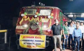 3 सामान्य बोगी में सब्जी लेकर रवाना हुई किसान स्पेशल ट्रेन