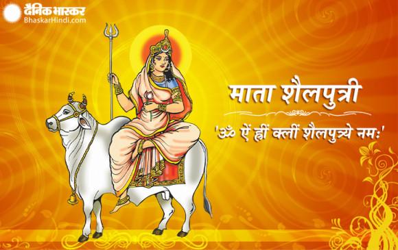 शारदीय नवरात्रि का पहला दिन: आज करें मां शैलपुत्री की पूजा