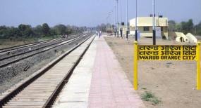 वरूड़ से बांग्लादेश संतरा लेकर जाएगी पहली किसान रेल, 19 अक्टूबर को होगी रवाना