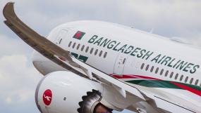 8 महीने बाद फिर से शुरू होंगी भारत-बांग्लादेश के बीच उड़ानें