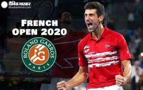 French Open 2020: जोकोविच 14वीं बार फ्रेंच ओपन के क्वार्टर फाइनल में, नडाल के रिकॉर्ड की बराबरी की