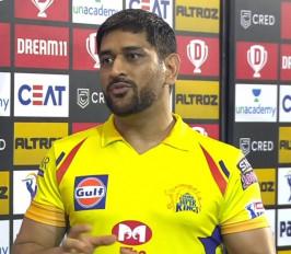 IPL-13: धोनी ने कहा- गायकवाड प्रतिभाशाली खिलाड़ियों में से एक