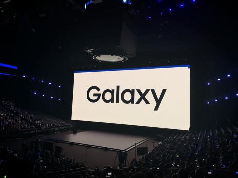 गैलेक्सी एस21 अल्ट्रा में होगा 108एमपी कैमरा और 65 वॉट फास्ट चार्जिग
