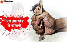 Gangrape in Jharkhand: 5वीं कक्षा की छात्रा से 5 युवक रातभर करते रहे रेप, सभी आरोपी गिरफ्तार