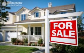 Real Estate: खरीदना चाहते हैं अपने सपनों का घर तो रखे इन बातों का ध्यान, भास्कर प्रॉपर्टी करेगा मदद