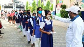 SOPs: शिक्षा मंत्रालय ने स्कूलों के लिए SOP जारी की, 15 अक्टूबर से खुलेंगे स्कूल