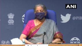 जीएसटी काउंसिल की बैठक खत्म: राज्यों के GST में कमी पर नहीं बनी बात, वित्तमंत्री बोलीं- केंद्र सरकार नहीं उठा सकती है राज्यों के लिए कर्ज