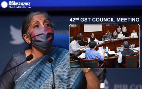 GST Meeting: मोदी सरकार ने सरकारी कर्मचारियों को दिया बड़ा तोहफा, 10 हजार का एडवांस, LTC के कैश वाउचर्स