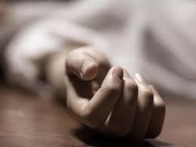 सगाई की खुशी मातम में बदली, युवक की मौत