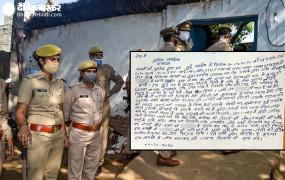 Hathras case: उत्तर प्रदेश पुलिस को लिखे पत्र में मुख्य आरोपी का दावा, पीड़िता के भाई, मां ने उसे मार डाला