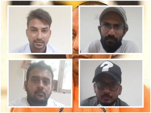Hathras Gang Rape Case: जातीय हिंसा फैलाने की कोशिश के आरोप में PFI के 4 कार्यकर्ता गिरफ्तार, जामिया छात्र को बताया मास्टरमाइंड