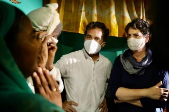हाथरस गैंगरेप केस: राहुल-प्रियंका ने पीड़ित परिवार से बंद कमरे की बातचीत, राहुल बोले- डीएम पर भी कार्रवाई चाहता है परिवार