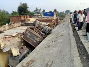 पुल से गिरा हाईवा, मकान और मालवाहक वाहन क्षतिग्रस्त