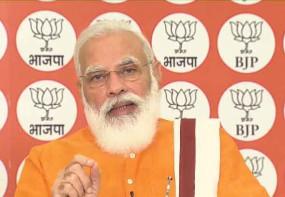 बिहार भारत का सम्मान, स्वाभिमान, कुछ लोग फिर ललचाई नजरों से देख रहे : मोदी