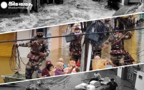 Floods in hyderabad: मूसलाधार बारिश से जलमग्न हुआ हैदराबाद; तेलंगाना में 30 से ज्यादा लोगों की मौत