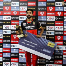 आरसीबी के लिए जादुई प्रदर्शन करना चाहता हूं : सिराज