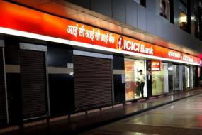 आईसीआईसीआई बैंक की सेवाएं शुक्रवार सुबह रही बाधित, बाद में सुचारू हुईं
