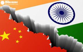 भारत-चीन तनाव: चीन के साथ सातवीं बार कमांडर स्तर की बातचीत शुरू, सैनिकों की पूरी तरह से वापसी पर रहेगा जोर