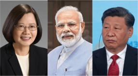 India-Taiwan Relations: ट्रेड वार्ता पर औपचारिक बात कर सकते हैं भारत और ताइवान, घबराए चीन ने दी गीदड़ भभकी