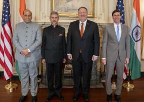 2 प्लस 2 के दौरान भारत-अमेरिका के बीच सामरिक तथ्य साझा करने की संधि संभव