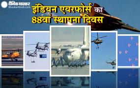 Indian Air Force Day: हिंडन एयरबेस पर कार्यक्रम, वायुसेना ने दिखाया दम, आसमान में गरजा राफेल