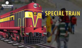 Indian Railways: त्योहारी सीजन में चलाई जाएंगी 196 जोड़ी स्पेशल ट्रेनें, इन तारीखों के बीच होगा संचालन, देखें लिस्ट