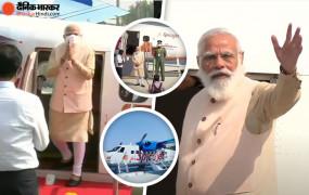 Seaplane Service: पीएम मोदी ने देश की पहली सी प्लेन सर्विस को हरी झंडी दिखाई, एक साथ 19 यात्री कर सकेंगे सफर