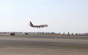 अंतर्राष्ट्रीय उड़ानें 30 नवंबर तक निलंबित रहेंगी