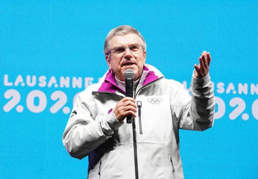 IOC अध्यक्ष थॉमस बाख को मिला सियोल शांति पुरस्कार